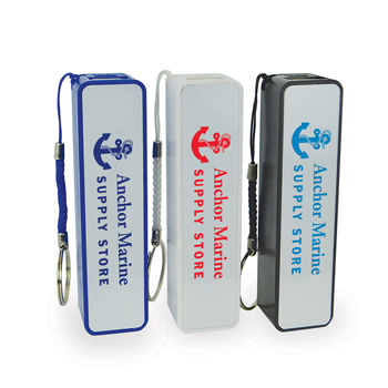 Key Chain Power Bank | 2200mAh
